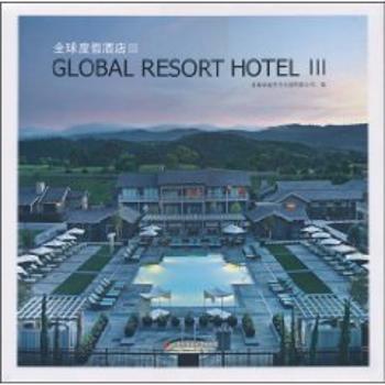 度假酒店:Ⅲ:Ⅲ