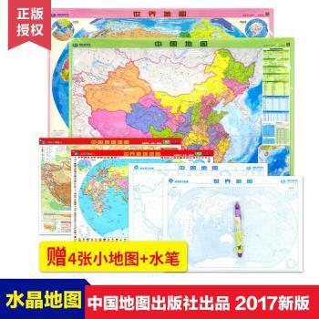 世界地图:地理学习图典·水晶版