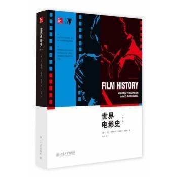 世界电影史-(第二版)