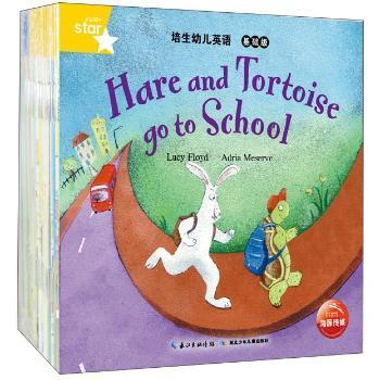 培生幼儿英语 基础级(来自育出版集团幼儿英语阅读教材 含42册图书,3张CD,让孩子学会简单的英语表达)