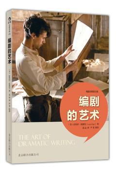编剧的艺术:《霸王别姬》、《活着》编剧芦苇强烈、用可信有力的人物,整合剧本中的戏剧因素